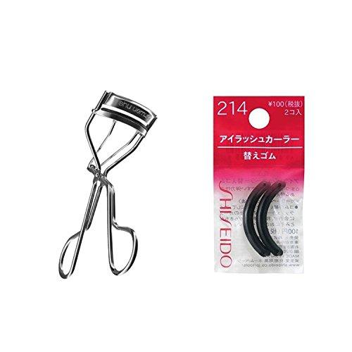 SHU UEMURA EYELASH CURLER 1 EACH WITH 1 FREE SILICONE REFILL & Shiseido Eyelash Curler Sort Rubber...