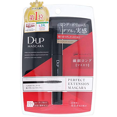 DUP Mascara Perfect Extension